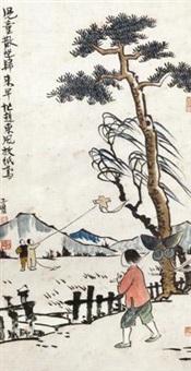 放风筝 by feng zikai