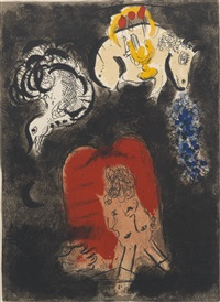 frontespiece: moses and the tablets of the law by marc chagall
