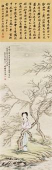 仕女 立轴 设色纸本 (+ shitang) by fei danxu