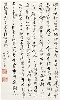 行书 (calligraphy) by hong liang
