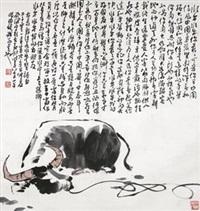 牛 by li daoxi