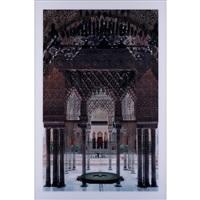 Inner court, Alhambra, 2006