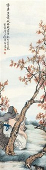 红叶秋林 by xu ju'an