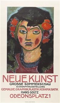 plakat für die große sommerschau der galerie neue kunst, münchen 1913 by alexej jawlensky