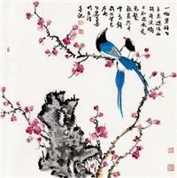 喜上梅梢 by bai guang