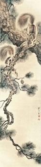 松鼠 立轴 设色纸本 by liu kuiling