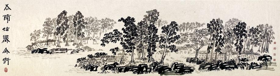 landscript by xu bing