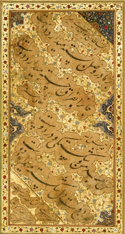 a persian quatrain by mir ali