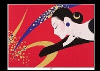 universe b by ichiro tsuruta