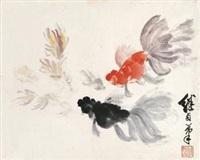 鱼藻图 by liu jiyou