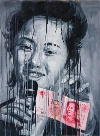 singer by sheng qi