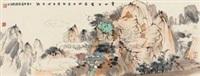 山水 by qi enjin