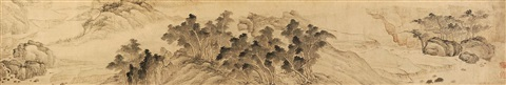 山水 by fa ruozhen