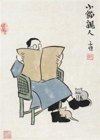 小猫亲人图 by feng zikai