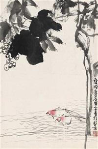 zwei fische unter einem rebstock mit traube by ya ming and xu linlu
