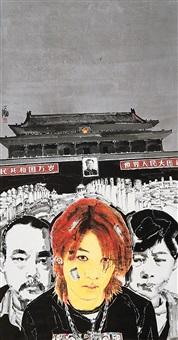 中国卡通一代·新人类 by huang yihan