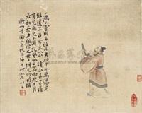 道士作法图 by liu tao