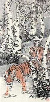 虎 by meng xiangshun