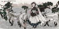 小古丽牧羊 by liu xuanrang