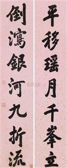 行书七言联 (running script) (couplet) by emperor xianfeng