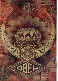 peace lotus by shepard fairey