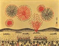 fireworks by kiyoshi yamashita