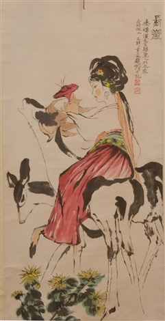 woman riding a donkey by cheng shifa