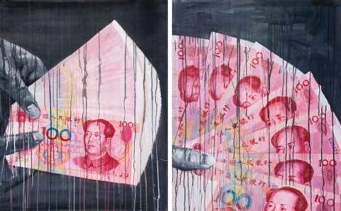 rmb fan 2 works by sheng qi