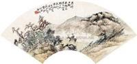 山水 by xu qi
