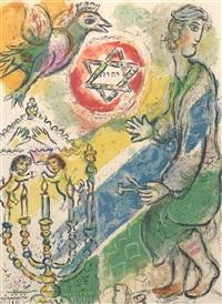 bazaleel and his golden cherubim by marc chagall