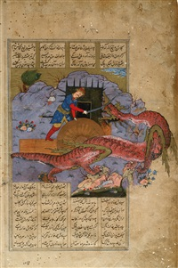 firdausi's shahnameh: isfandyar kills the dragon by anonymous-persian-safavid (16)