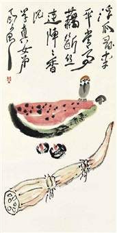 watermelon and lotus root by ding yanyong