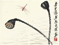 lotus and dragonfly by qi baishi