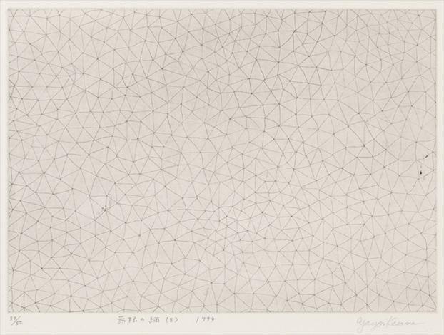infinity nets b by yayoi kusama