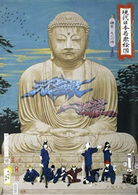 contemporary japanese youth culture scroll - kamakura nine samurai by hisashi tenmyouya