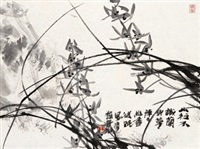 阵阵幽香送晚风 镜框 设色纸本 by lin fengsu