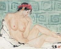 裸女 by liang yan