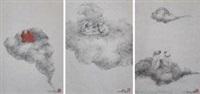 2014 云《居》三组 水墨 纸本 by guan yuliang