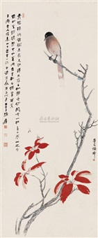 a magpie standing on the branch by zhang daqian and ma wanli
