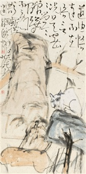 石·猫 by ji youchen