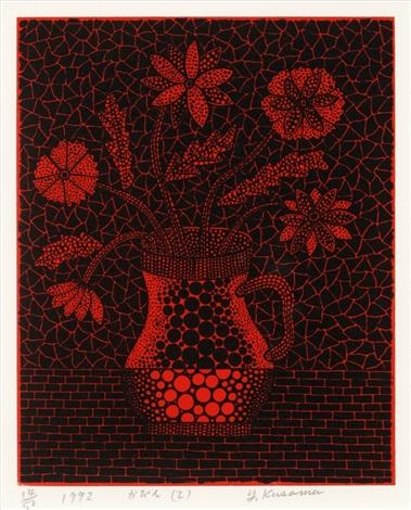 vase 2 by yayoi kusama