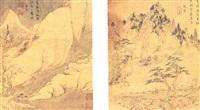 landscape by dai shiwen