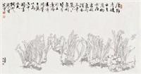 水仙唐诗 (narcissus) by jiang meiyan and fan zeng
