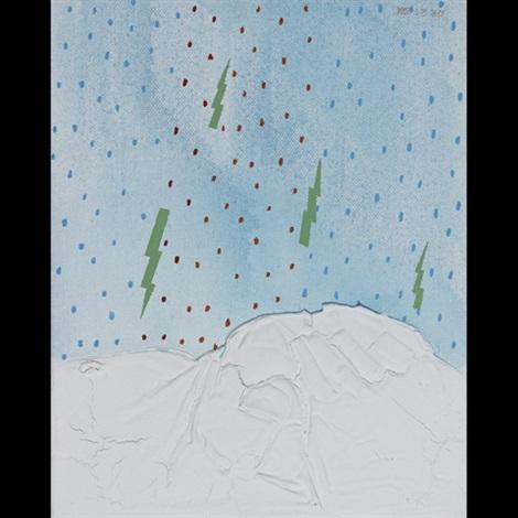 rainy day by royal art lodge (michael dumontier, marcel dzama, neil farber)
