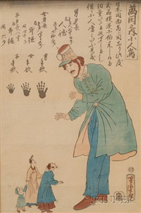 foreigner and a family of dwarfs from a country to the west of japan by utagawa yoshitora