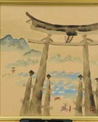 futamichoton, amanohashidate, akinomiyajima (3 works) by yoson ikeda