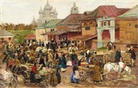 market in a provincial town by vyacheslav pavlovich bychkov