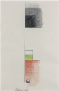 composition by paul mansouroff