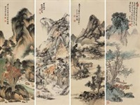 四时山色 (landscape) by pu ru and qi gong