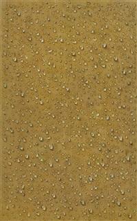 waterdrops by kim tschang-yeul